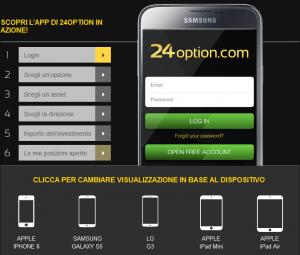 24option mobile