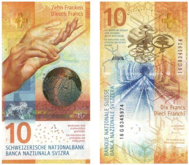 Banconote pi belle di sempre quella da 10 franchi for Alla maison di alessia